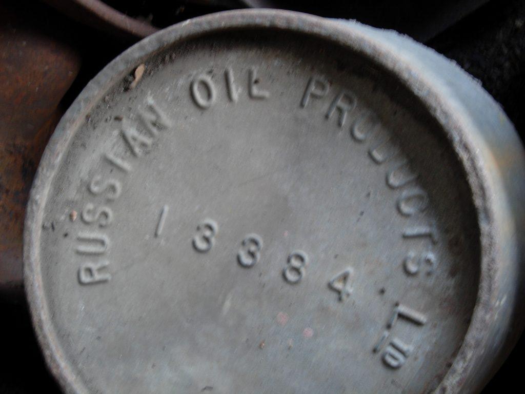 Oil drum lid from Somerville Dawson Sheffield